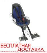 Детское кресло HAMAX CARESS OBSERVER